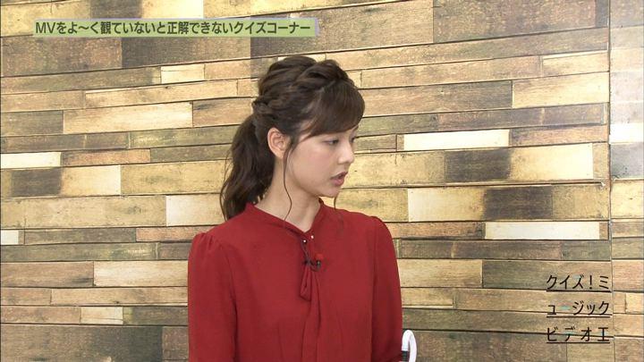 2018年09月07日佐藤梨那の画像22枚目