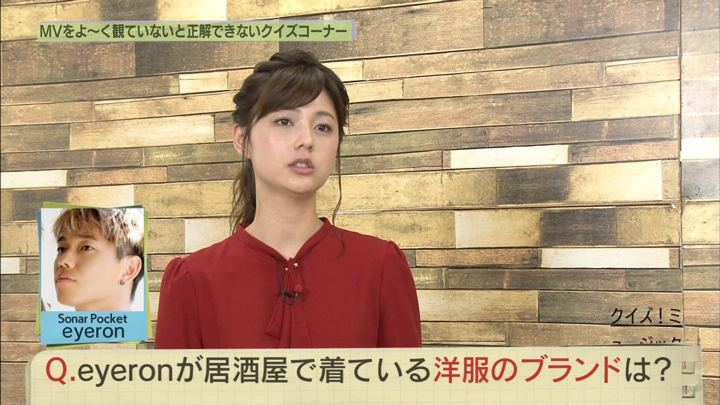 2018年09月07日佐藤梨那の画像25枚目