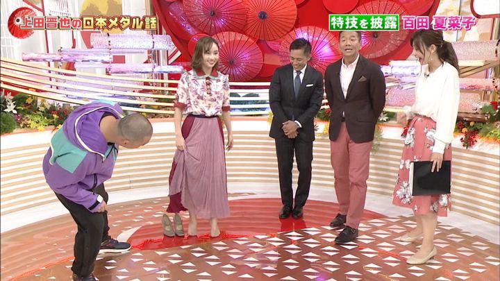 2018年09月09日佐藤梨那の画像04枚目