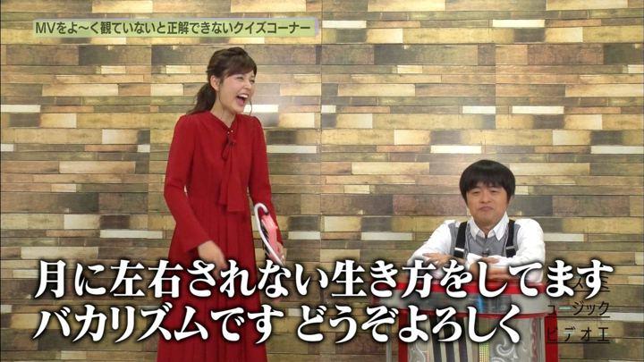 2018年09月14日佐藤梨那の画像29枚目
