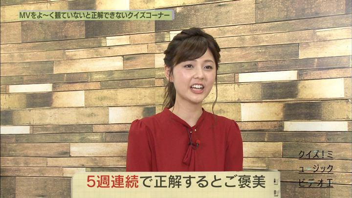 2018年09月14日佐藤梨那の画像30枚目