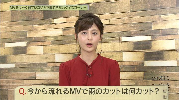 2018年09月14日佐藤梨那の画像31枚目