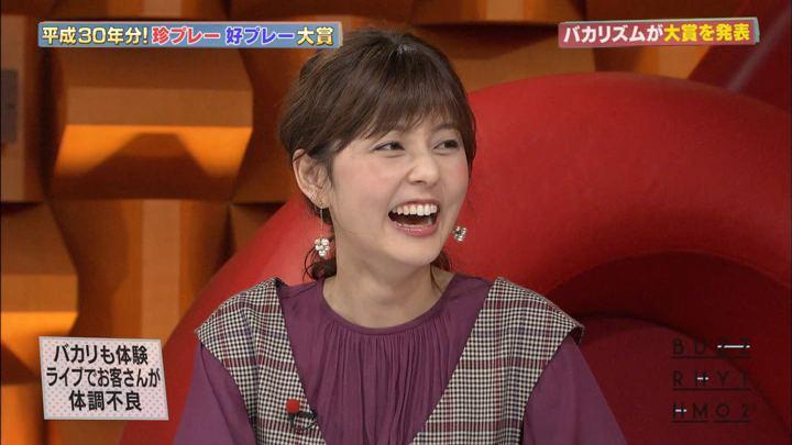 2018年09月28日佐藤梨那の画像26枚目