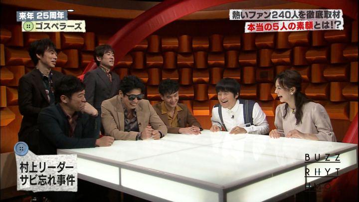 2018年10月05日佐藤梨那の画像25枚目