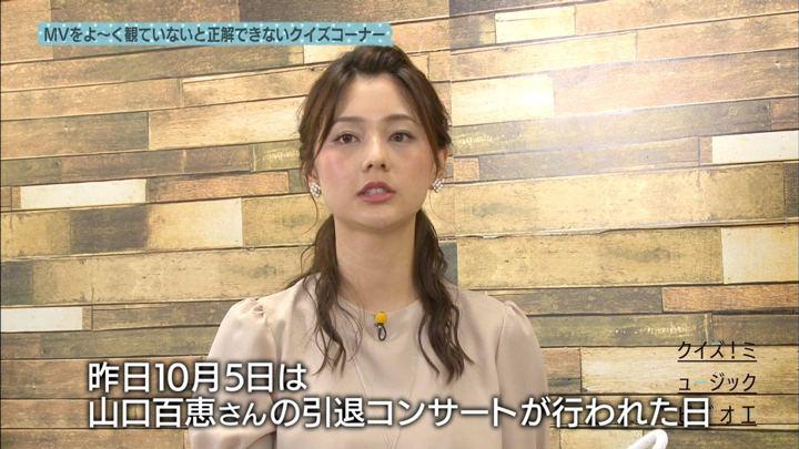 2018年10月05日佐藤梨那の画像27枚目