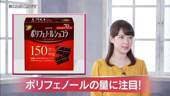 2018年09月18日色紙千尋の画像03枚目