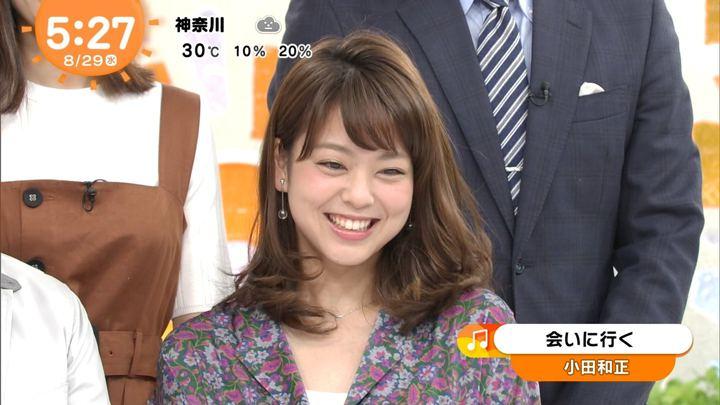 2018年08月29日杉原千尋の画像11枚目