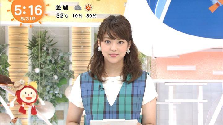 2018年08月31日杉原千尋の画像03枚目