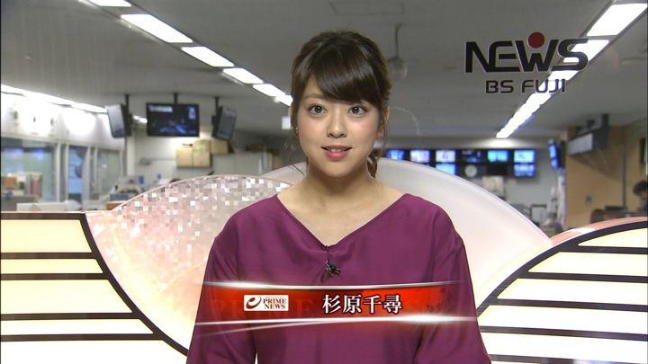 2018年10月05日杉原千尋の画像01枚目