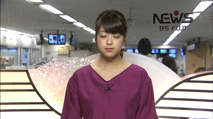 2018年10月05日杉原千尋の画像02枚目