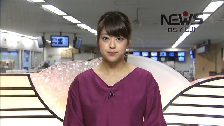 2018年10月05日杉原千尋の画像03枚目