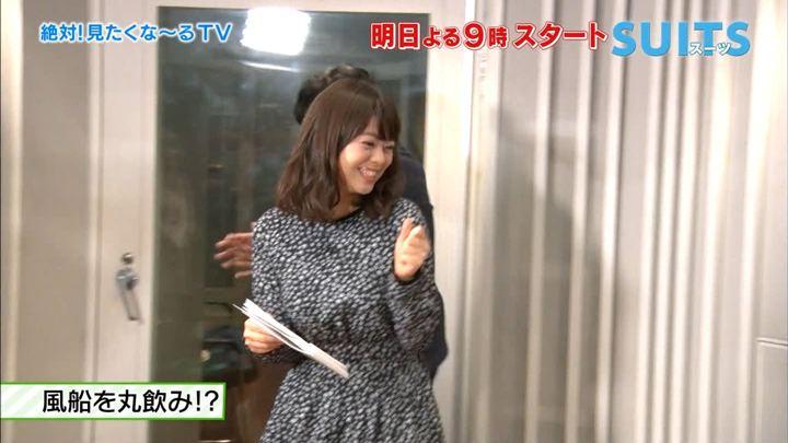 2018年10月07日杉原千尋の画像04枚目