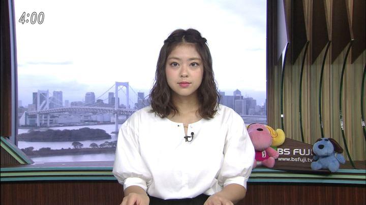 2018年10月08日杉原千尋の画像01枚目