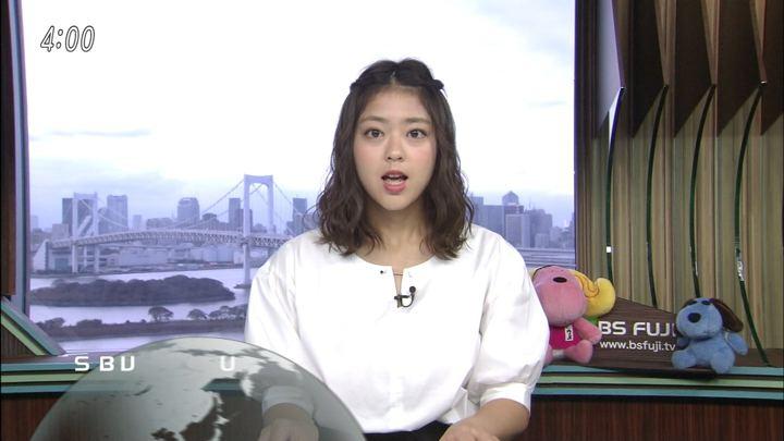 2018年10月08日杉原千尋の画像02枚目