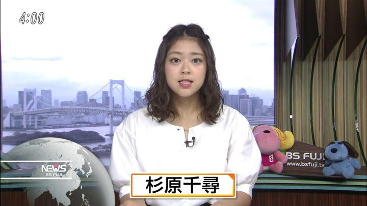 2018年10月08日杉原千尋の画像03枚目