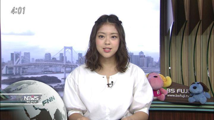 2018年10月08日杉原千尋の画像04枚目