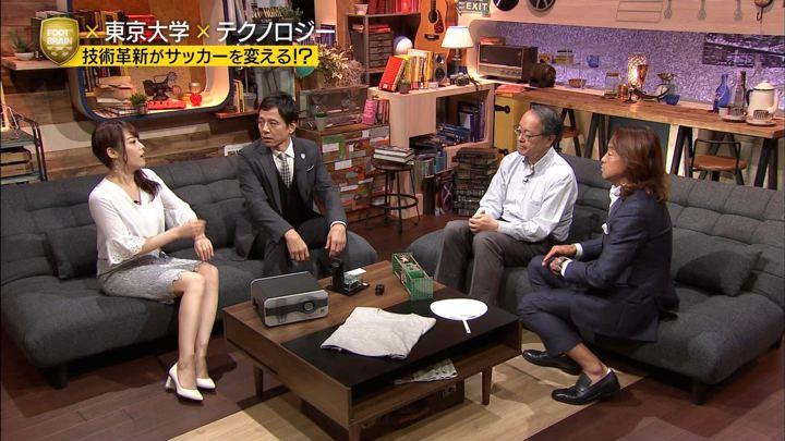 2018年08月11日鷲見玲奈の画像06枚目