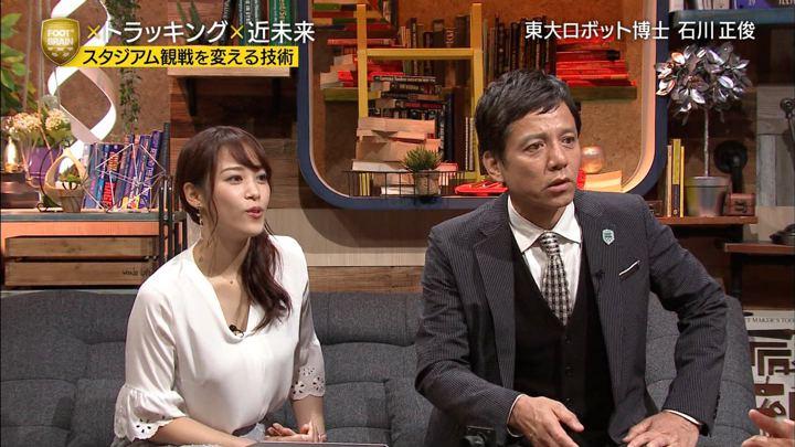 2018年08月11日鷲見玲奈の画像15枚目