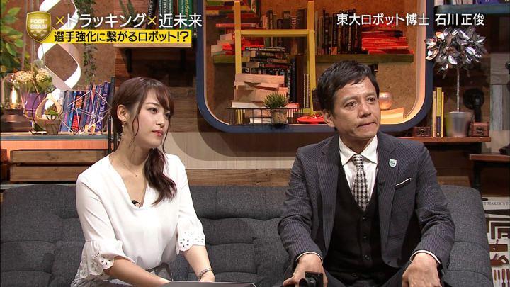 2018年08月11日鷲見玲奈の画像17枚目