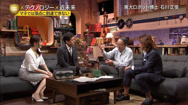 2018年08月11日鷲見玲奈の画像21枚目