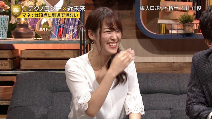 2018年08月11日鷲見玲奈の画像25枚目