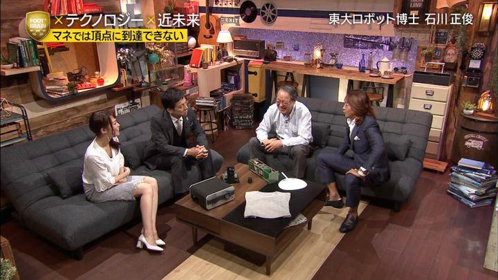 2018年08月11日鷲見玲奈の画像26枚目