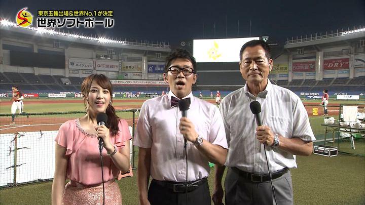 2018年08月12日鷲見玲奈の画像01枚目