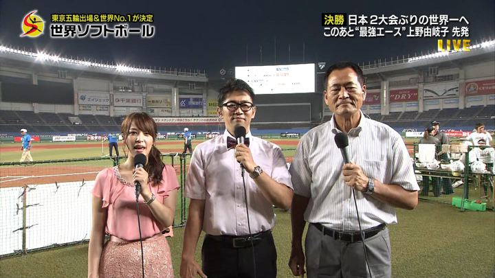 2018年08月12日鷲見玲奈の画像04枚目
