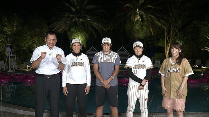 2018年08月12日鷲見玲奈の画像09枚目