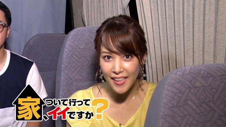 2018年08月13日鷲見玲奈の画像04枚目