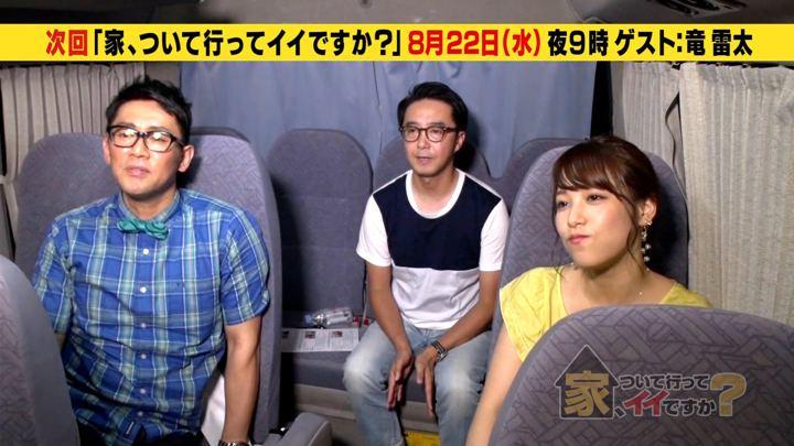 2018年08月13日鷲見玲奈の画像06枚目