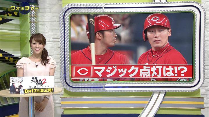 2018年08月15日鷲見玲奈の画像01枚目