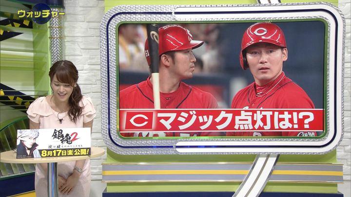 2018年08月15日鷲見玲奈の画像02枚目