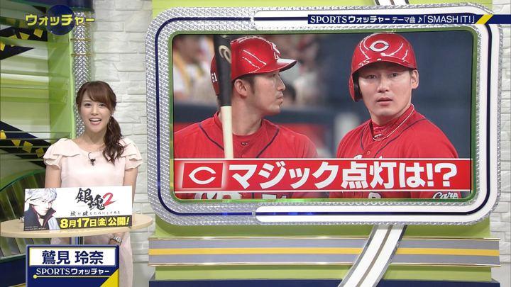 2018年08月15日鷲見玲奈の画像03枚目