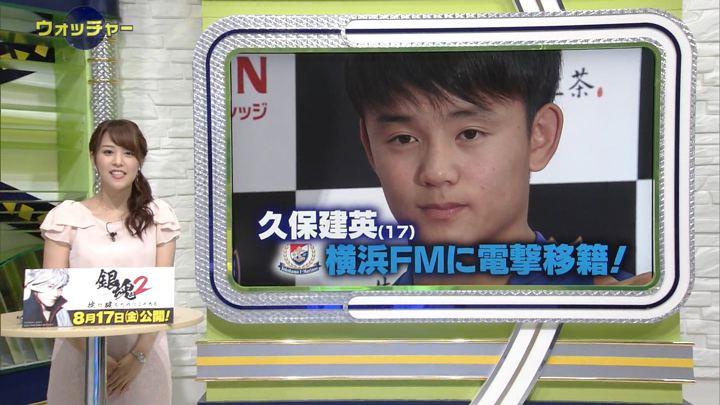 2018年08月15日鷲見玲奈の画像04枚目