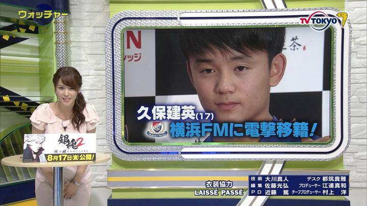 2018年08月15日鷲見玲奈の画像05枚目