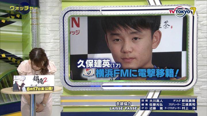 2018年08月15日鷲見玲奈の画像07枚目
