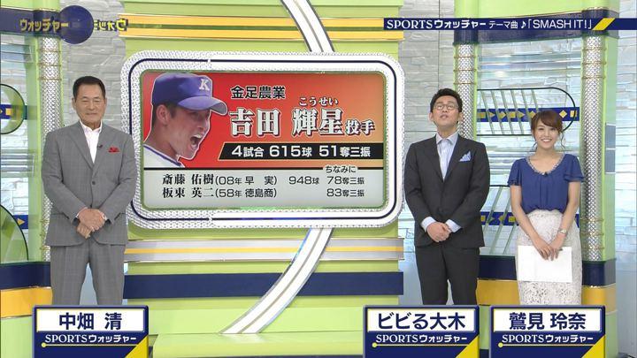 2018年08月18日鷲見玲奈の画像03枚目