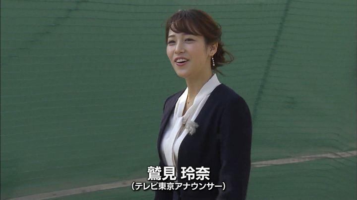 2018年08月18日鷲見玲奈の画像06枚目
