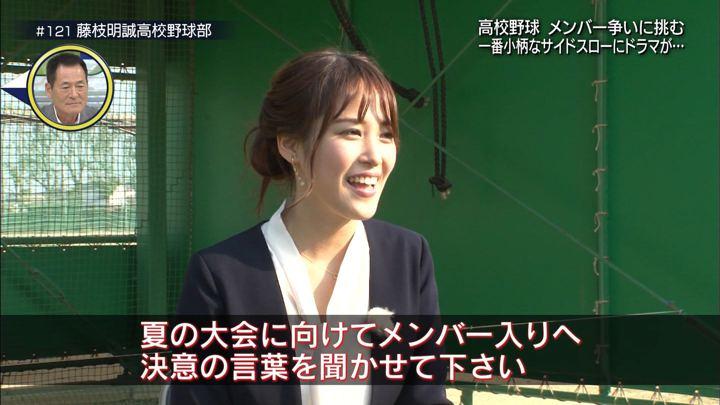 2018年08月18日鷲見玲奈の画像12枚目