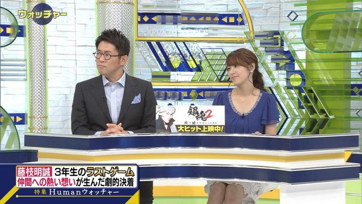 2018年08月18日鷲見玲奈の画像15枚目