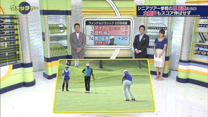 2018年08月18日鷲見玲奈の画像24枚目