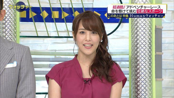2018年08月25日鷲見玲奈の画像07枚目