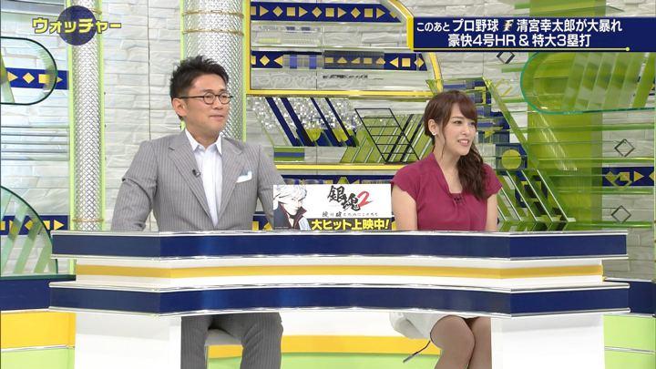 2018年08月25日鷲見玲奈の画像11枚目
