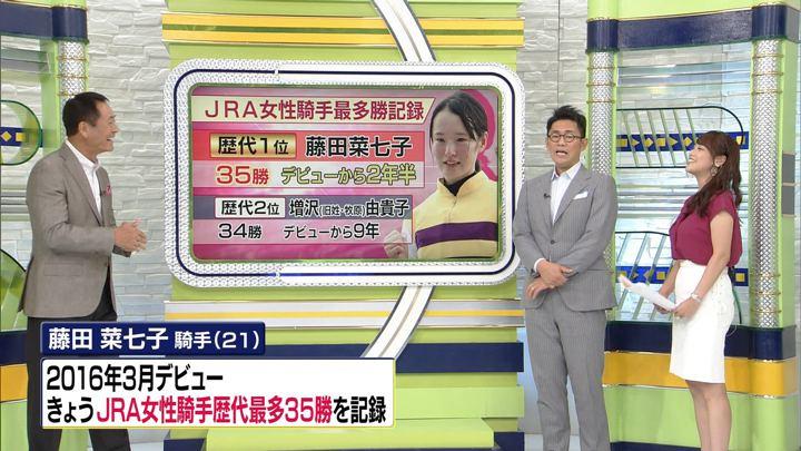 2018年08月25日鷲見玲奈の画像15枚目