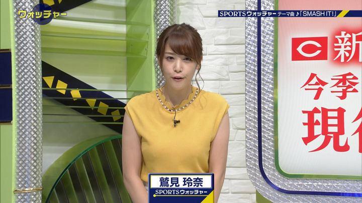 2018年09月05日鷲見玲奈の画像27枚目