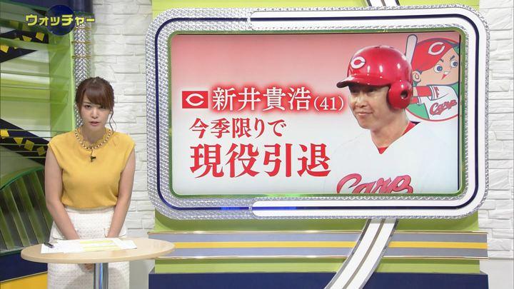 2018年09月05日鷲見玲奈の画像29枚目