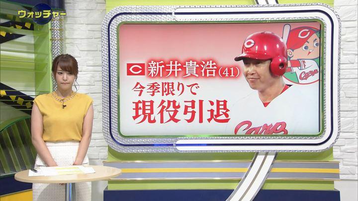 2018年09月05日鷲見玲奈の画像30枚目
