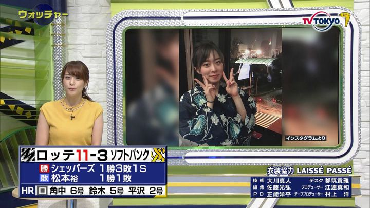 2018年09月05日鷲見玲奈の画像34枚目