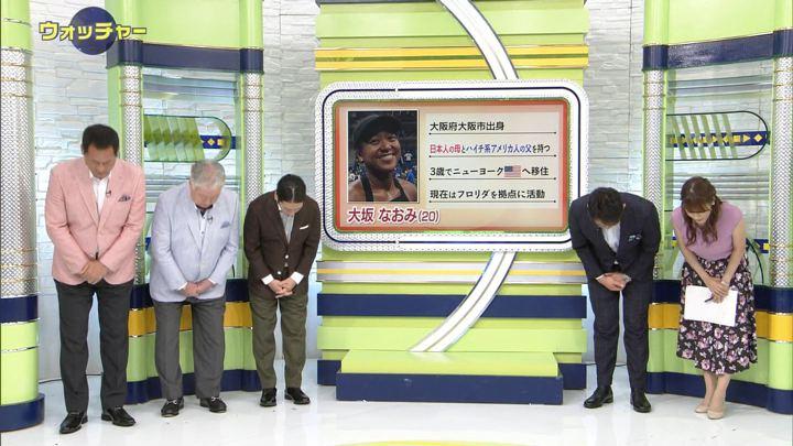 2018年09月08日鷲見玲奈の画像02枚目